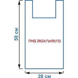 Пакет майка ПНД 28(2х7)х50(12)