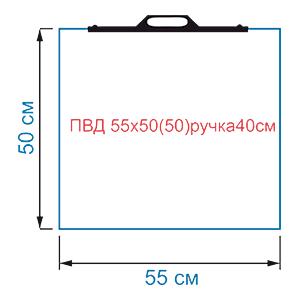 Мешок с пластиковыми ручками из полиэтилена высокого давления PE-LD ПВД 55х50(50)ручка40см